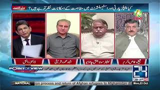 Anarchy arises in PMLN | Point of View | 23 October 2017 | 24 News HD