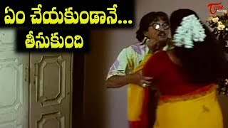 Comedy Scene Between Rajendra Prasad - Shakeela - NavvulaTV