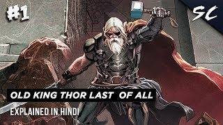 Who is the Old King Thor - Last of all the Gods #1 - Old King Thor Storyline | Explained in Hindi