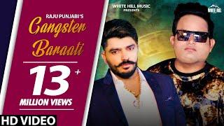 गैंगस्टर बराती   RAJU PUNJABI ft Mohit D   New Haryanvi Songs Haryanavi 2019   New Haryanvi DJ Songs