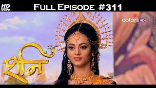 Shani - 17th January 2018 - शनि - Full Episode