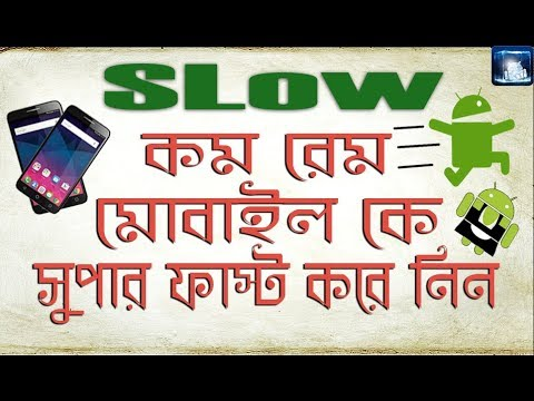 Make Android Faster | How to  Make  Low Ram Slow Android Phone Super Faster  [ bangla ]