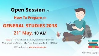 Open Session on How to Prepare for General Studies 2018
