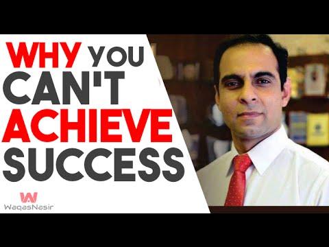 Determination: The Key to Success in Life -By Qasim Ali Shah | In Urdu