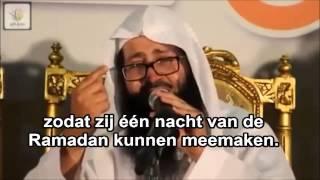 Soebhaanallah ! Zul jij de Ramadan bereiken?!
