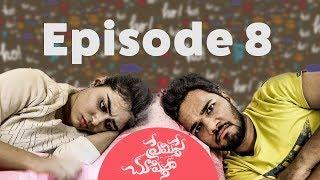 Premisthe Chukkal Chupistha || Episode 8 || Telugu Web Series || Wirally Originals