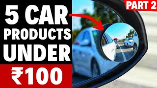5 CAR PRODUCTS TO BUY UNDER  ₹100【No Clickbait】