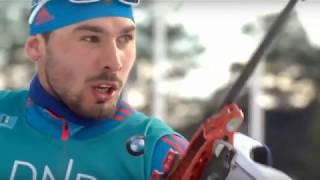 Biathlon Anton Shipulin - True