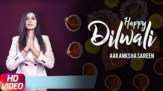 Aakanksha Sareen | Byte | Diwali Wish | Speed Records