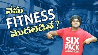 Fitness Kashtalu || Bumchick Babloo || Tamada Media