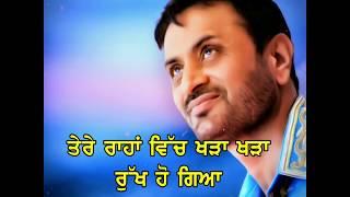 Punjabi whatsapp status sad song video download | 170+