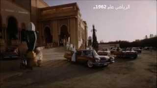 Old Riyadh, Saudi Arabia