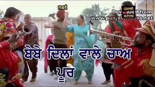 Viah Te peepniyan by Ranjit Bawa New Punjabi song WhatsApp status video by SS aman