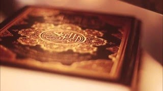 Ruqyah against depression, worry, panic ...┇Shaykh Khalifa