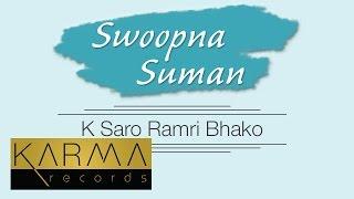 Karma Originals   K Saro Ramri Bhako  - Swoopna Suman  【Official Audio】