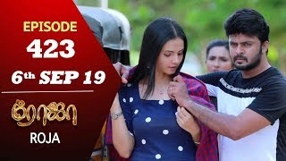 ROJA Serial   Episode 423   6th Sep 2019   Priyanka   SibbuSuryan   SunTV Serial  Saregama TVShows