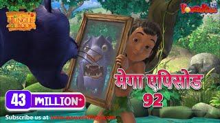 hindi cartoon for kids jungle book hindi kahaniya