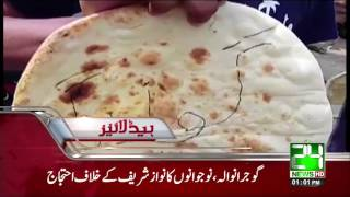 News Headlines | 1:00 PM | 10 August 2017 | 24 News HD