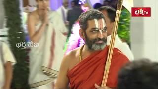 Hari Narayana Govinda Song  Sri Sri Sri Tridandi Chinna Jeeyar Swamiji  Dhanurmasam