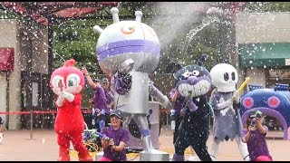 アンパンマンショー だだんだん、ばいきんまん、ホラーマン、ドキンちゃんと水遊び♪  高画質 Anpanman kidsshow