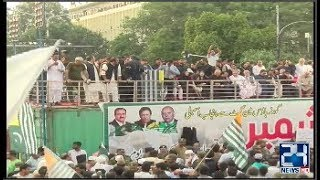 Complete  PTI Kashmir Rally In Lahore |15 Aug 2019