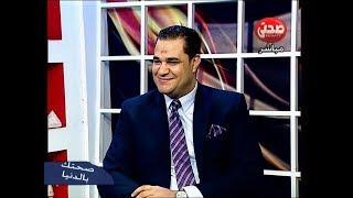 د. أحمد هارون: أحدث علاج للوسواس القهري دون أدوية أو عقاقير طبية