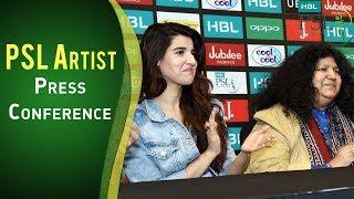 PSL Artist | Press Conference | Excited For PSL | PSL 2018 | PSL