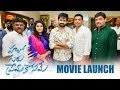 Hello Guru Prema Kosame Movie Launch Ram Anupama Parameswaran Dil Raju
