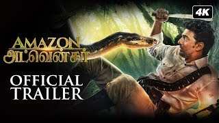 Amazon Obhijaan | Official Trailer ( Tamil ) | Dev | SVF | Christmas 2017