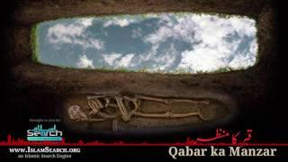 Qabar ka Manzar ┇ قبر کا منظر ┇ Islamic Reminder ┇ IslamSearch