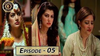 Yeh Ishq Ep - 05 - 28th December 2016 - ARY Digital Top Pakistani Dramas