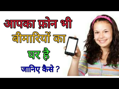 Do you know that your mobile phone has more bacteria than a toilet seat,bacteria on your phone