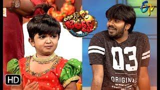 Extra Jabardasth | 15th November 2019 | Latest Promo | ETV Telugu