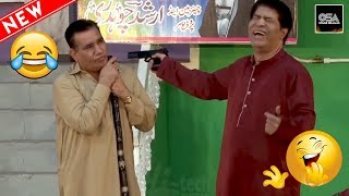 Nasir Chinyoti Asif Iqbal Jughtein 2020 New Stage Drama Best Comedy Clip😂