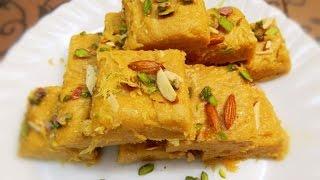 PATISA/Soan Papdi an Indian sweet recipe  step by step Recipe by Khana Manpasand