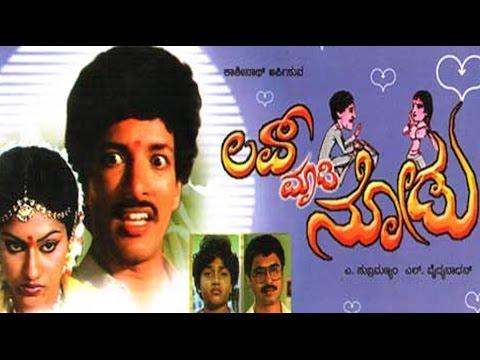 Xxx Mp4 Full Kannada Movie 1989 Love Maadi Nodu Master Manjunath Kashinath Srilatha 3gp Sex