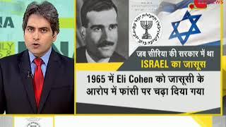 """DNA: DNA test of Israeli investigation agency """"Mossad"""""""