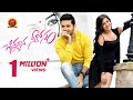 Chinnadana Neekosam Full Movie Nithin Mishti Chakraborty Latest Telugu Movies