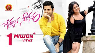 Chinnadana Neekosam Full Movie || Nithin, Mishti Chakraborty || Latest Telugu Movies