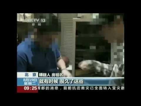 Chine : Le fils de Jackie Chan arrêté pour détention de stupéfiants