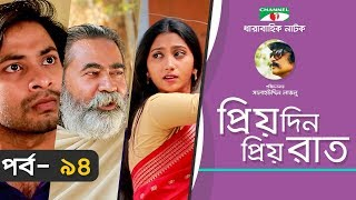 Priyo Din Priyo Raat | Ep 94 | Drama Serial | Niloy | Mitil | Sumi | Salauddin Lavlu | Channel i TV