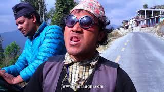 Nepali comedy Gadbadi ४३ by www.aamaagni.com