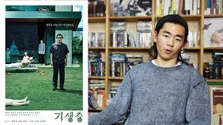 Download Parasite (2019) - Korean Film Review Video