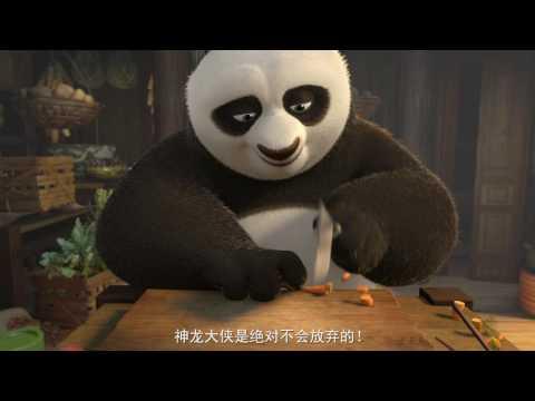 KSF Kung-fu of Noodles