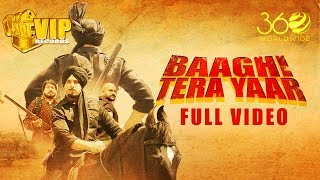 Baaghi Tera Yaar | JK | Music by Tru-Skool | **Official Video** | VIP Records | 360 Worldwide