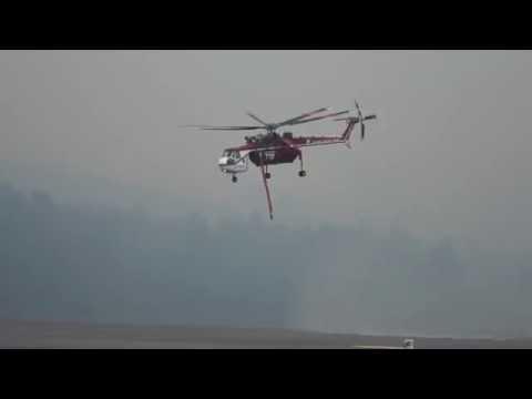 Sikorsky at Crawfish Lake, Washington State