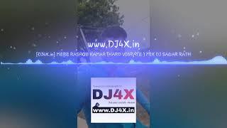 Download Tere Raske Kamar Dj Sagar Gaana My Mp3 Song