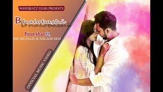 Bhalobashi - Piran Khan ft. Rb Munad & Nilam Sen | Music video