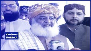 Maulana Fazal-ur-Rehman Media Talk   SAMAA TV   11 June 2019