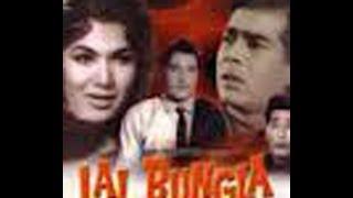 Lal Bungla Full Hindi Movies 1966 | Sujit Kumar | Prithviraj Kapoor | Sheikh Mukhtar